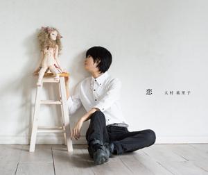 cover_koi