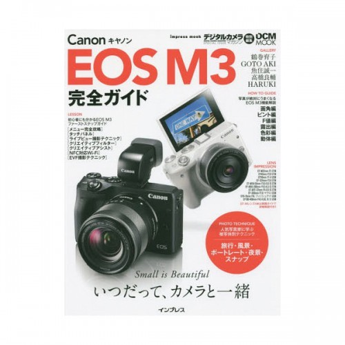 EOSM3