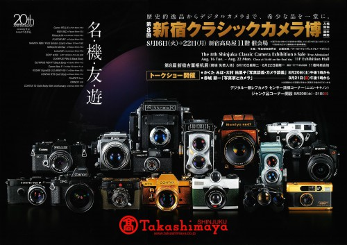 shinjukuclassicCameraPoster